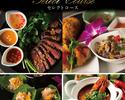 タイ宮廷料理ごちそう晩餐会☆メイン・スープ・食事はお好きなものを選べる正餐コース&ワイン・リゾートカクテルなど全40種飲み放題3時間!