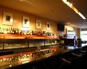 【Night】 Bar lounge seating only