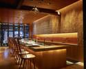 【Dinner】Sushi Kaiseki Course