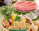 【期間限定3月1日~3月31日頃まで】 新筍すき焼コース(上撰ロースとヒレ)
