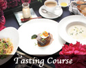テイスティングコース Tasting Course