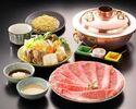 しゃぶしゃぶ定食 (上) ¥5170