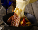 【DINNER】「ご堪能あれ!ラクレットチーズがとろっとろな満腹コース」飲放120分付5300円(税抜)