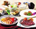 【幸せ祝い膳~梅~【ランチタイム限定】】A3ランク黒毛和牛フィレ or ロースが選べる・魚料理他全8品