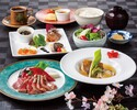 【シェフおすすめランチ【平日】】オーストラリア産牛フィレ・魚料理他全8品