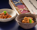 【Good for gift】 Ningyocho IMAHAN  Japanese Simmered Kuroge Wagyu Beef