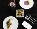 【乾杯ビオシャンパン付】前菜・スープ・メイン・デザートの4品!
