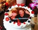 【記念日お祝いコース②】乾杯スパークリング&プリントケーキ 3時間アルコール含む飲み放題+料理5品