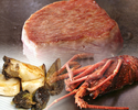 Kiyokiku course (Kobe beef)