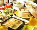 ◆ Mama Tora Tora dumpling course ◆