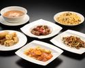 中国料理ディナー プリフィックスメニュー