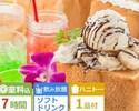 7時間【平日限定ロングハニトーパック(アルコール飲み放題+名物ハニトー)】食事3品付