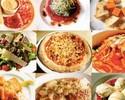 【パーティー・イタリアーナ】4名様〜約50種以上の豊富なドリンクメニューが魅力!2H飲み放題付!ピッツァ、パスタ、メイン料理含むシェアで愉しむ全9品