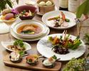 Chef's special –シェフズスペシャル–(吉切鮫尾ひれの姿煮 上海蟹味噌風味(約80g))