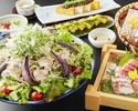 【数量限定】2時間飲み放題 北海道産ホエイ豚と 夏野菜の冷しゃぶコース 3500円(全7品)