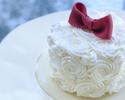 【Anniversay&Birthday Cake】 Ribbon(リボン)