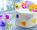 【Anniversay&Birthday Cake】 Flower(フラワー)