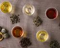 Chinese Tea Pairing AOI