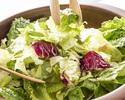 Caesar salad with Romaine lettuce