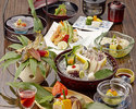 季節の会席料理 6,000円(税別)