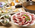 ぼたん鍋最上肉+猪肉塩焼きコース