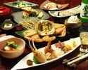 Boiled Crab Course - Nemuro -
