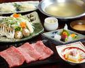 Yamagata Beef Shabu-shabu