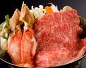 Yamagata Beef Sukiyaki course
