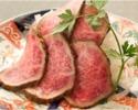 Roast Sliced Sirloin Set 160g (Kobe Beef)