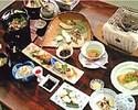 秋の会席料理 8,000円(税別)