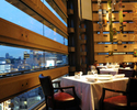 Dinner <Window Seat> 11th Anniversary Special Course 【WEB Reservation Benefits · With Presents Selectable】