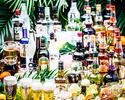 ≪平日昼限定≫【昼飲みパック】3時間アルコール込み飲み放題+食事3品+名物ハニトー