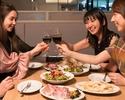 【 カジュアルパーティープラン 】 気の合う仲間と気軽に楽しめるお得なパーティープラン!