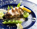 活きアワビ&鉄鍋ステーキのコース