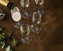 【WEB限定!スパークリングワイン含む飲み放題付ディナーブッフェ】平日×大人