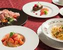 【Set Normare ◆ ノルマーレセット】前菜2品と8種類より選べるパスタがうれしい!~ 平日限定 ~