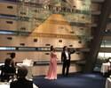 11th Anniversary Opera Gala Dinner