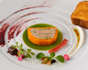 【WEB Limited Gift from the Chef included】Menu Agreable