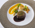 【WEB Limited Gift from the Chef included】Menu Rendez-vous