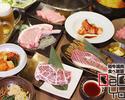 【BeBu-Yaの食べ放題】◆黒毛和牛食べ放題コース◆
