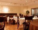 【席のみプラン】AQI認定店が贈る本場イタリアの味をご自由に!真心こもったサービスでお迎えいたします