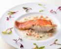 【ディナー】5300円 主菜を選べる「人気のディナーコース(6品)」