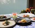 【ディナー】7800円 シェフのこだわり!「季節のディナーコース(7品)」~スパークリングワイン付~