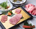 "Busy Season ""Wakamurasaki""+ all-you-can-drink (120min)Lunch or Midnight"
