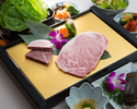 """Busy season """"Tamakazura course"""" (2 hours)Lunch or Midnight"""