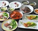 【Dinner】 リパブリックコース