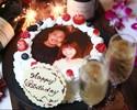【プリントケーキ付】誕生日お祝いコース 乾杯スパークリング&ステーキ!3時間ソフトドリンク飲み放題+料理8品