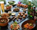 【Dinner / Asian Beer Night】アジアンビール各種とスパークリングワインが2時間飲み放題!