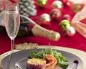 クリスマスディナー パルフェコース