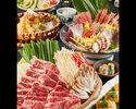 春野菜と牛肉の旨辛陶板焼きコース 4500円コース(全10品)